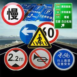 限速_交通标志牌_台州路旺(推荐商家)图片