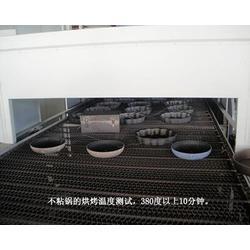 UBand铝轮毂炉温测温仪跟踪仪_申奇电子科技有限公司(图)图片