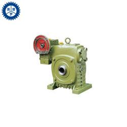振动电机减♀速器 齿轮箱 变速机WPEDKS40-70蜗轮蜗杆≡减速机现货图片