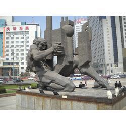 铸铜雕塑公司、启龙雕塑(在线咨询)、朝阳铸铜雕塑图片