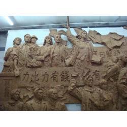 砂岩浮雕-启龙雕塑(在线咨询)-铁岭浮雕图片