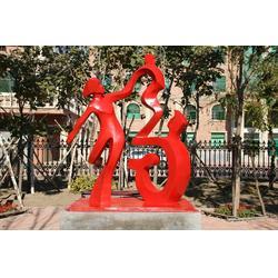 人物玻璃钢雕塑-黑龙江玻璃钢雕塑-启龙雕塑-雕刻人生图片