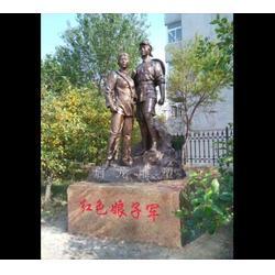 铸铜雕塑哪家好-启龙雕塑(在线咨询)内蒙古铸铜雕塑图片