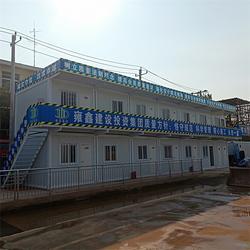 集装箱房厂家-天津津安百川-吉林集装箱房