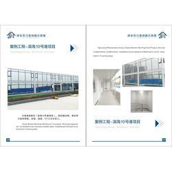 模塊化房屋廠家-津安百川模塊化房屋-滄州模塊化房屋圖片