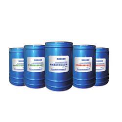 阴离子乳化沥青生产厂家-百盾防水材料买LOL比赛输赢的软件-东方乳化沥青图片