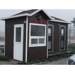 环保卫生间移动厕所 移动环保卫生间图片