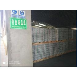 镁渣高价回收-镁渣-意瑞金属图片
