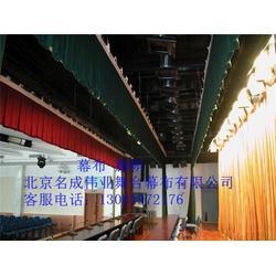 专业定制演艺幕布电动舞台幕布演艺幕布电动系统图片