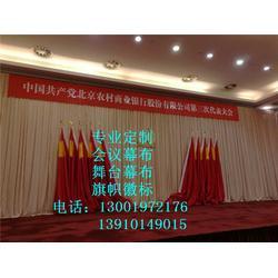 通州区会议舞台幕布通州区定做防火阻燃电动舞台幕布生产厂家图片