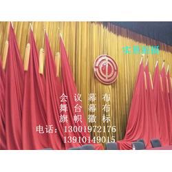 延庆县会议舞台幕布延庆县定做防火阻燃电动舞台幕布生产厂家图片