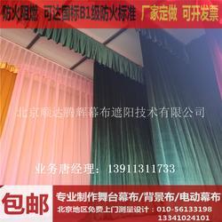 东港区岚山学校舞台幕布定制 学校电动舞台幕布厂家德国棉绒图片