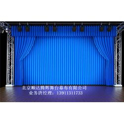 复兴邯山磁县定做金丝绒舞台幕布 制作金丝绒对开舞台幕布图片