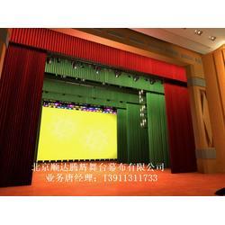 临漳魏县大名学校舞台幕布定制 学校电动舞台幕布厂家德国棉绒图片