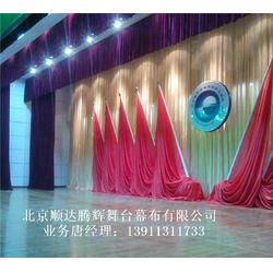 肥乡成安广平电动舞台幕布去哪买 顺达腾辉舞台幕布厂家加工遥控控制图片