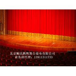 会议背景旗定做党代会背景舞台幕布图片
