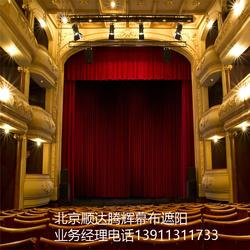 南宫新河宁晋防火舞台幕布厂家 定做电动防火舞台幕布德国棉绒图片