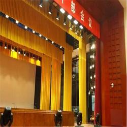 舞台幕布生产厂家 会议背景舞台幕布定做图片