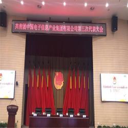 攀枝花哪里有舞台幕布 顺达腾辉舞台幕布厂家安装搭建图片