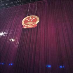 汾阳文水交城定做会议室舞台幕布 会议室舞台幕布生产厂家布置会场图片