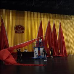博野安国望都定做会议室舞台幕布 会议室舞台幕布生产厂家布置会场图片