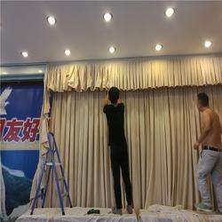 蔚县阳原怀安定制会场舞台幕布 厂家定做会场舞台幕布麻绒幕布图片