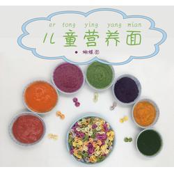 宝宝辅食餐免费咨询图片
