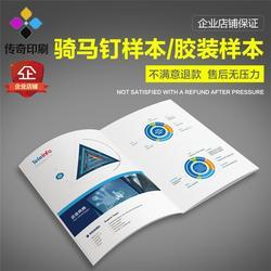 吴江区纸盒厂-张家港市传奇印刷3