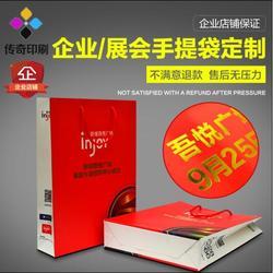 张家港市传奇印刷3-太仓优惠券印刷图片
