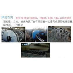津安百川 模块化房屋厂家-邯郸模块化房屋图片