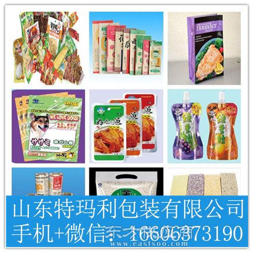 食品袋-食品袋厂家图片