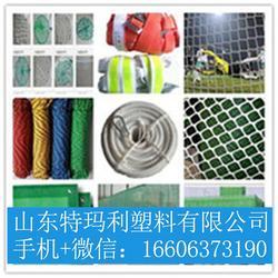 球场防风网生产厂家-球场防风网多少钱图片