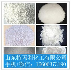六水氯化镁厂家多少钱图片