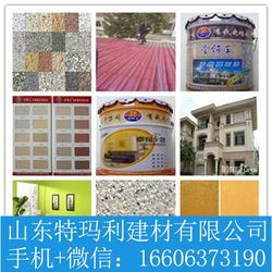 乳胶漆代理厂家-乳胶漆代理多少钱图片