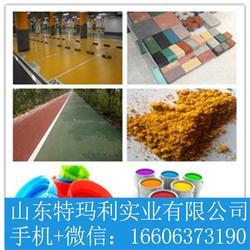 铁黄-铁黄生产厂家图片