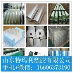 聚酯绕包带-聚酯绕包带生产厂家图片