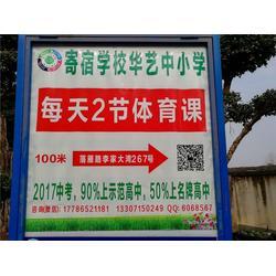 原生态教育实验班报名|襄阳原生态教育|华一双师图片