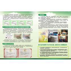 原生态教育好吗,襄阳原生态教育,华一双师(查看)图片