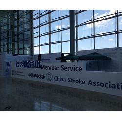 背景板搭建公司|北京背景板搭建|北京津龙创(查看)图片