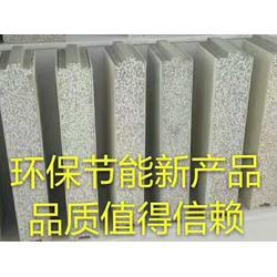 大华恒瑞隔墙板-晋中防火A级复合夹芯条板图片