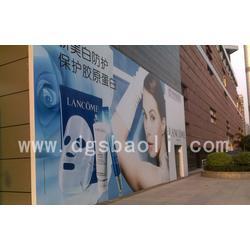 uv喷绘机的原理_东城uv喷绘_宝丽广告图片