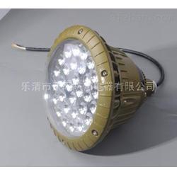 BZD130-50W 防爆led节能灯 防爆防腐led灯图片