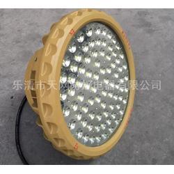 260W  防爆高效节能led灯 200Wled防爆灯 280W图片