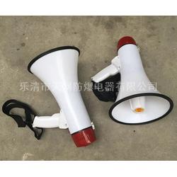 防爆扬声器 BYS-20W防爆喊话器 防爆手持喊话器厂家图片