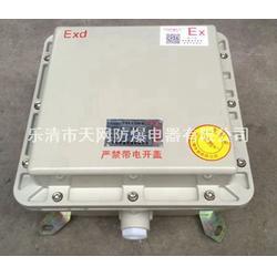 4.0KW 18KW 防爆变频起动箱 防爆变频起动柜 防爆变频器配电箱厂家图片