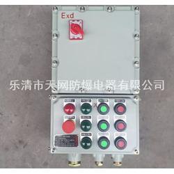 15KW 18.5KW 通风型防爆变频器柜 通风型防爆变频器控制柜 防爆变频器箱厂家图片
