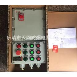 250KW 315KW 防爆变频调速柜 防爆变频调速光芒控制柜 通风型 带散热片一��{光�W�q型厂家图片