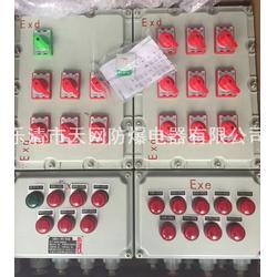 哪里有做防爆配电箱 防爆照明箱配电箱厂家 防爆箱壳体230X230X190图片