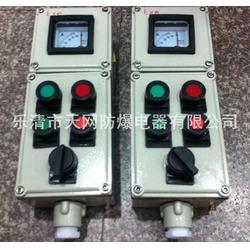 BXK58-B2K2G 防爆操作柱订做 面粉厂加工厂图片