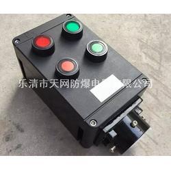 防爆按钮操作柱BZC81-A3D3K1G图片